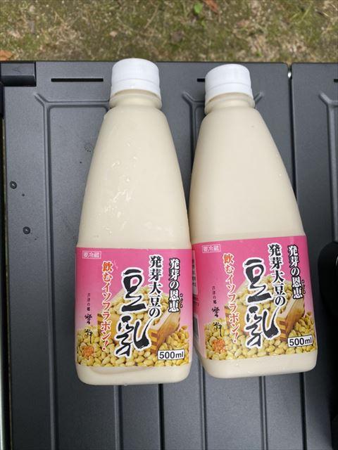 楽粹 発芽大豆の豆乳